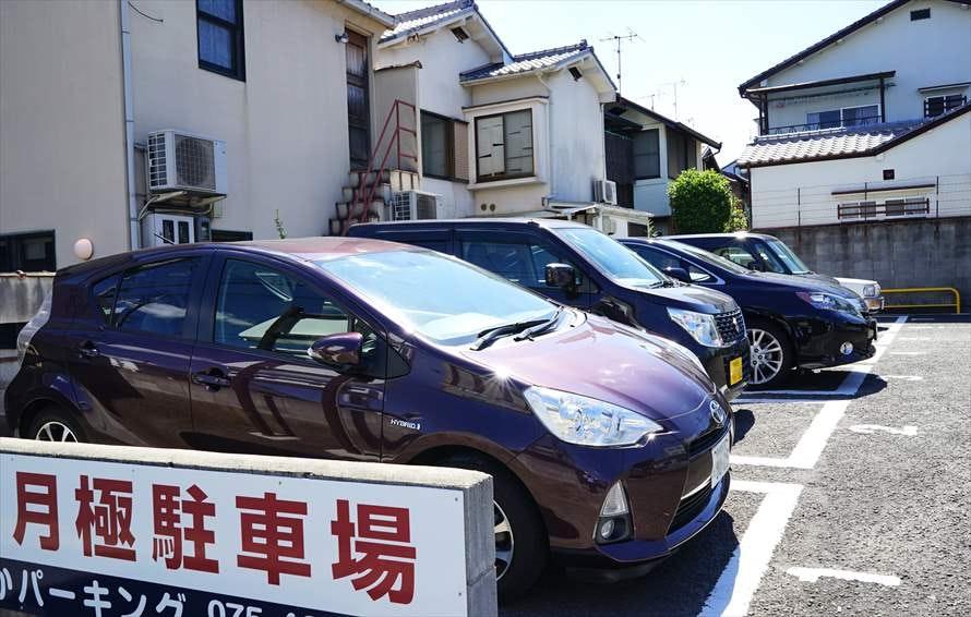 カーリースを利用するための駐車場の契約方法