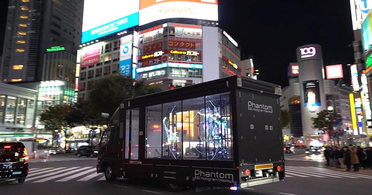 次世代アドトラック 「3D Phantom モビリティアートトラック」が デジタルサイネージアワード2021 優秀賞を受賞 〜3DCG映像と渋谷の街の風景を重ね合わせ「都市と移動がつながる」を表現〜