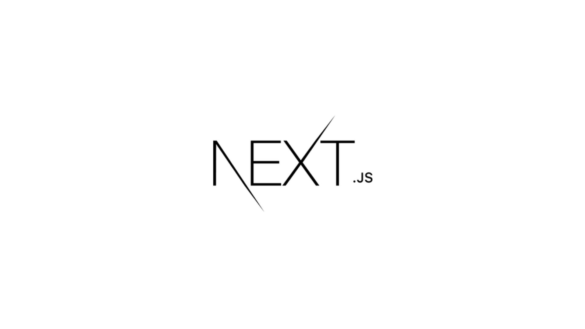Next.jsを10から11にアップグレードする