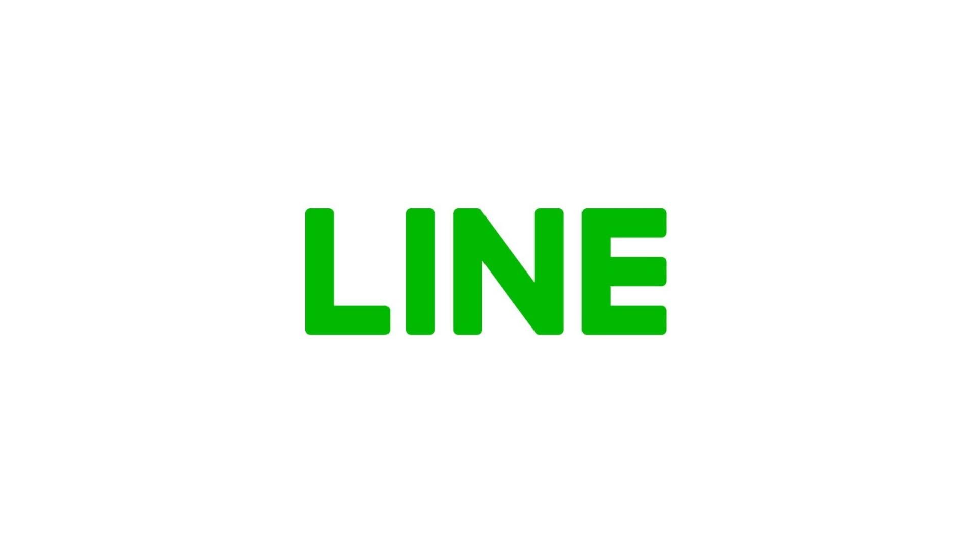 【LIFF】入力された内容をトークルームに送信するLIFFアプリを作る