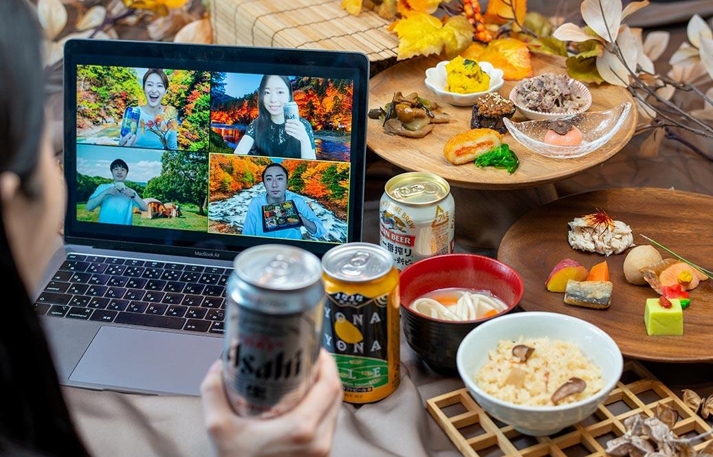 """〈秋季限定〉オンライン紅葉狩りにもおすすめ!nonpi foodbox™の大好評シリーズ「神田明神下みやび」コラボ企画より""""秋の味覚""""を存分に楽しめるプランが新登場。"""