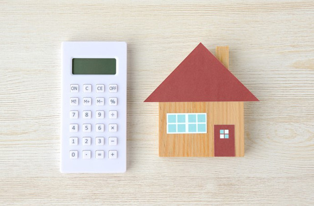 不動産売却にかかる費用はどれくらい?手数料・税金・控除を解説