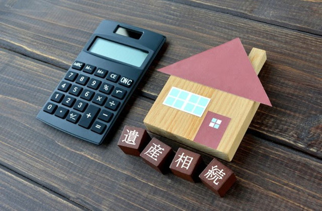 相続した土地の売却の税金をわかりやすく解説!確定申告は必要?