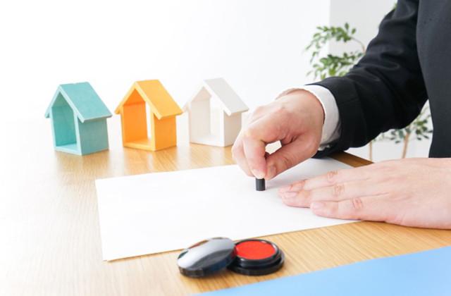 専属専任媒介契約書とは|記載内容と書き方、役立つ書類を解説