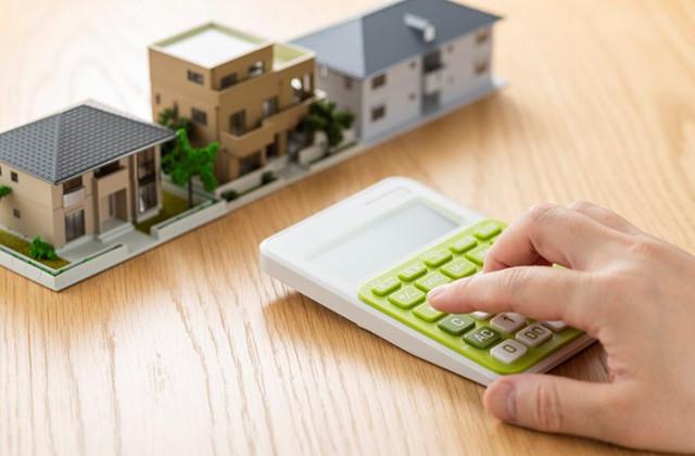 マンションの売却にかかる手数料・費用 ~戻るお金についても解説~