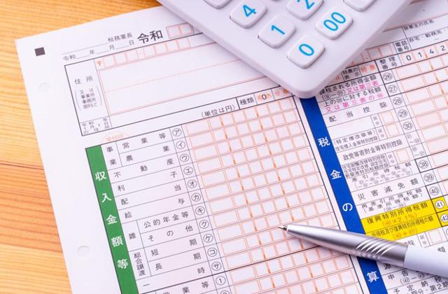 マンション売却後の確定申告に必要な書類|各種控除も解説