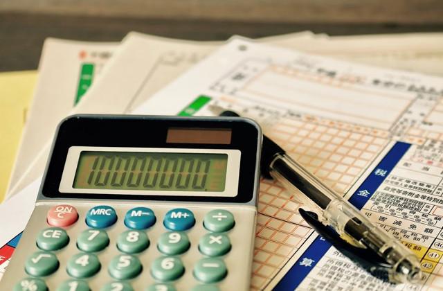 不動産売却損が出ても確定申告は必要?税の軽減措置の特例を解説