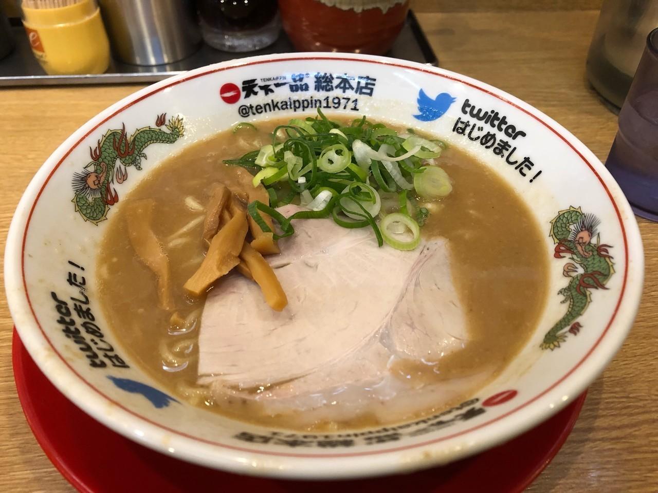 【最新版】ここだけは絶対に訪問しておきたい!京都の人気ラーメン店10選 - サムネイル