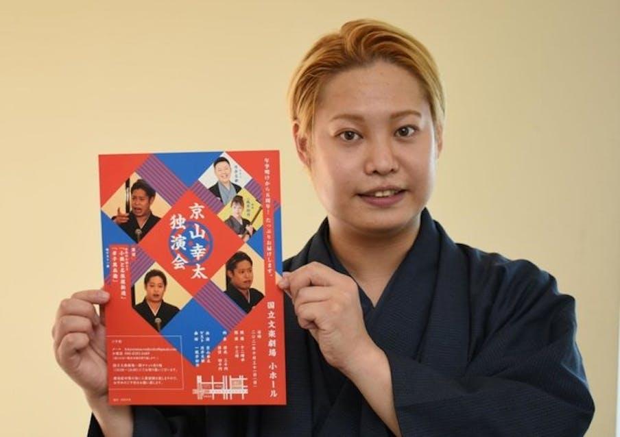 今朝の神戸新聞に掲載されました。