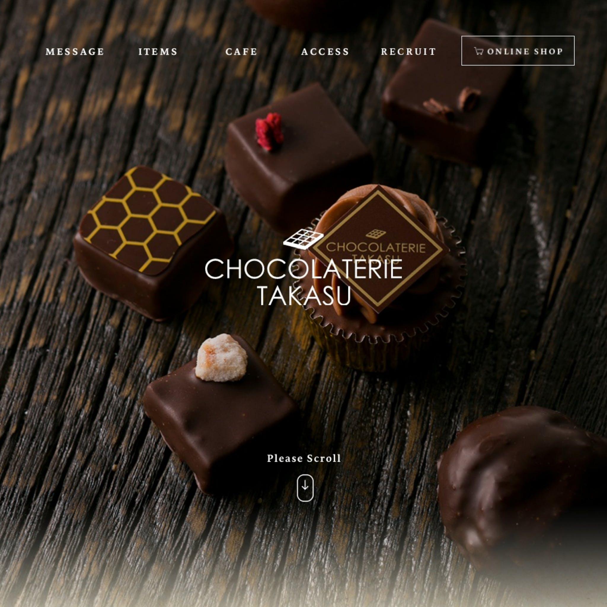 ショコラトリータカスさま/サービスサイト