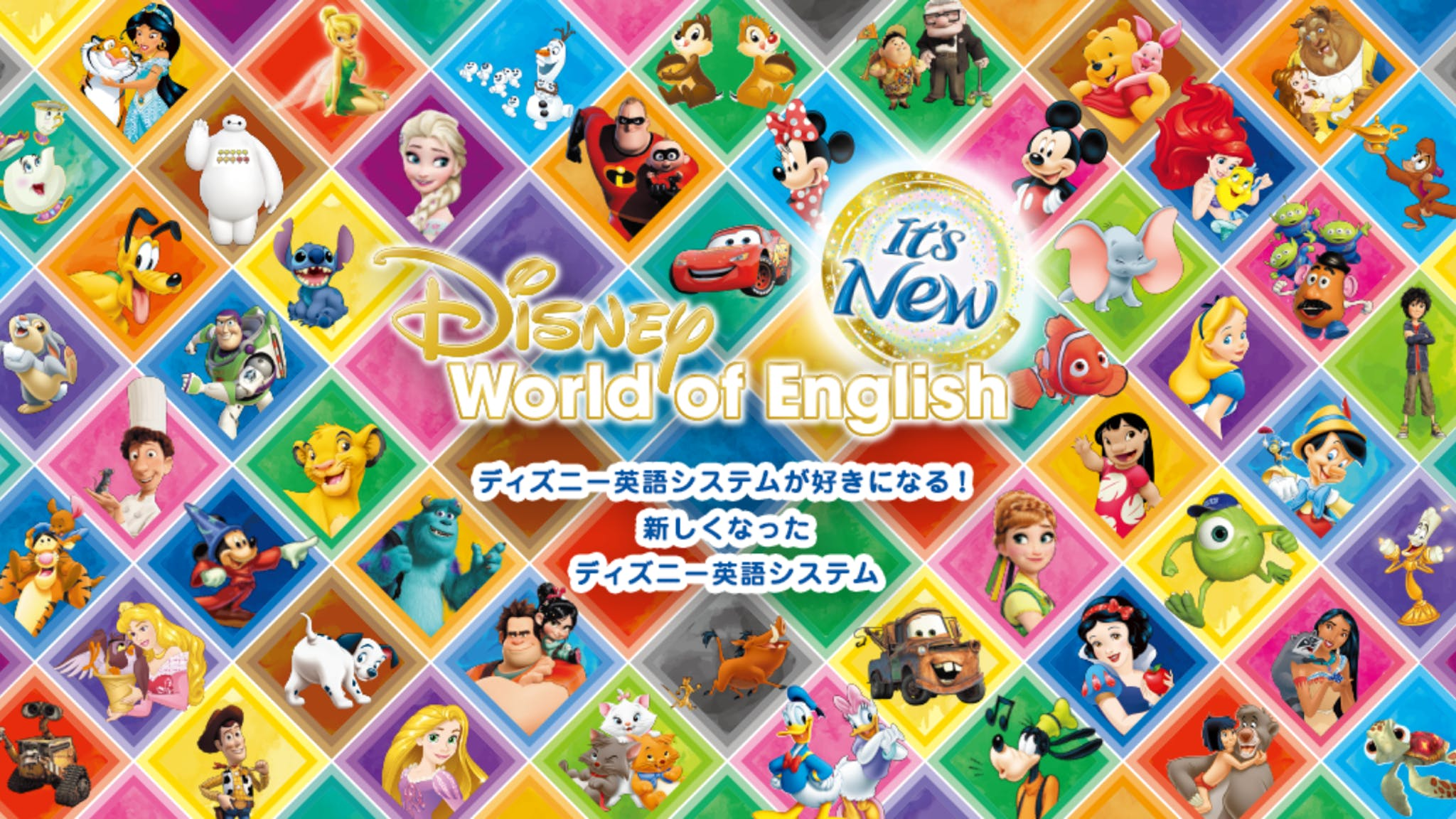 World Familyさま/サービスサイト