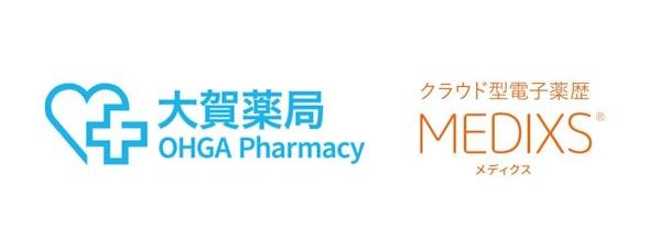 アクシス、九州 大賀薬局の調剤薬局全店に電子薬歴を提供