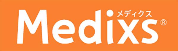 クラウド型電子薬歴『Medixs(メディクス)』地域連携薬局の認定を支援する新機能を追加