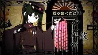 『千本桜』のサムネイル