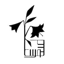 『栗山夕璃』のプロフィール画像