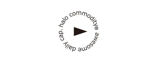 halo commodity