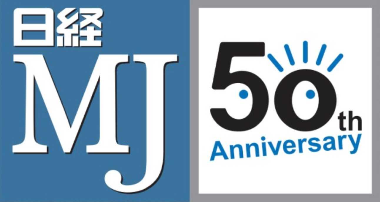 ☆ MJ 50周年記念! NSN明大前プレゼント企画 開催!