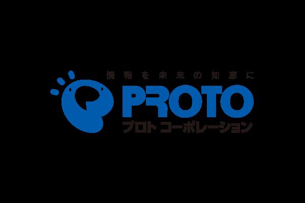 株式会社プロトコーポレーションのロゴ