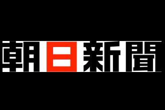 朝日新聞のロゴ