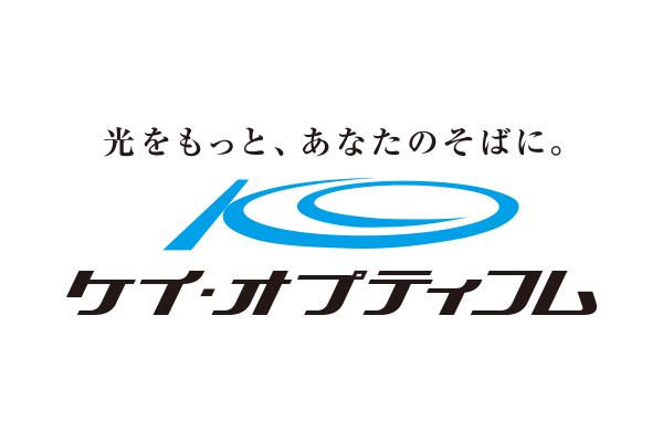 株式会社ケイ・オプティコムのロゴ