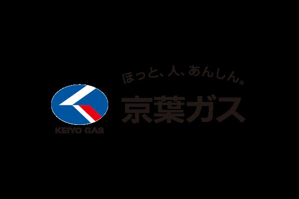 京葉ガス株式会社のロゴ