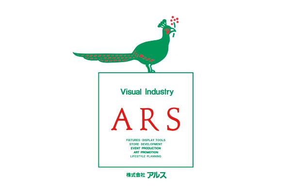 株式会社アルスのロゴ