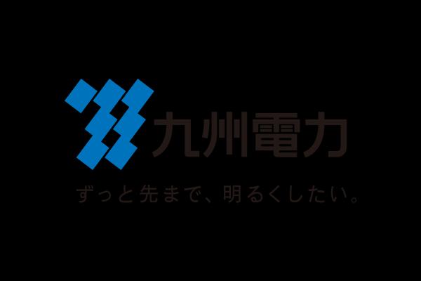 九州電力株式会社のロゴ
