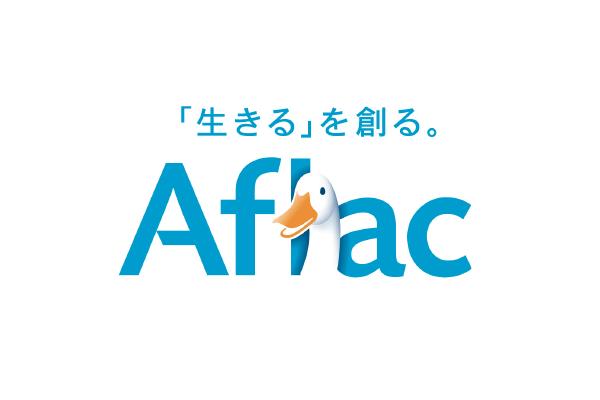 アフラック(アメリカンファミリー生命保険会社)のロゴ