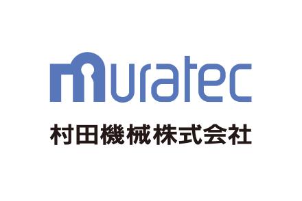 村田機械株式会社のロゴ