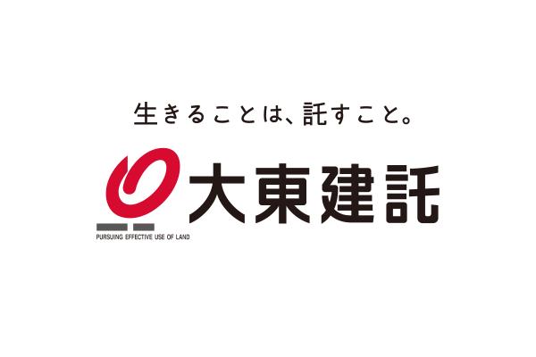 大東建託株式会社のロゴ