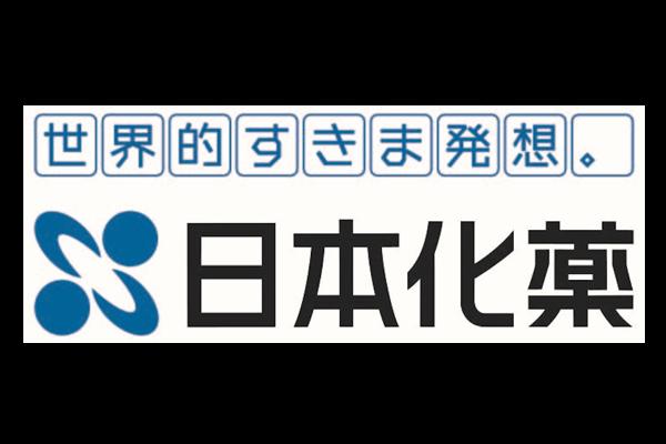 日本化薬株式会社のロゴ