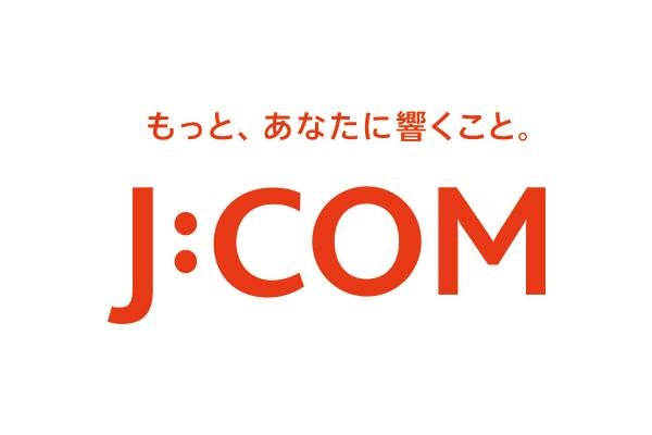 株式会社 ジュピターテレコムのロゴ