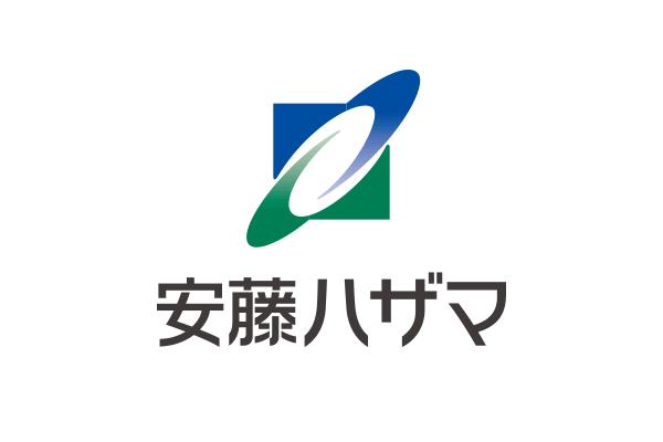 株式会社 安藤・間のロゴ