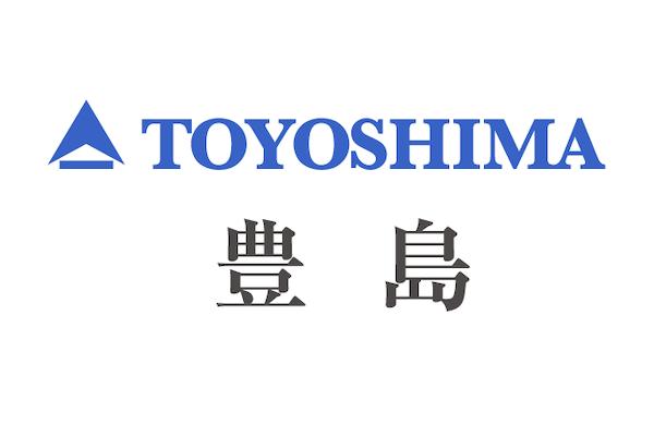 豊島株式会社のロゴ