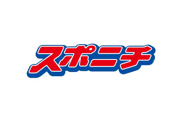 株式会社スポーツニッポン新聞社のロゴ