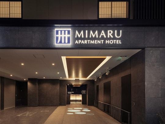 MIMARU東京 八丁堀