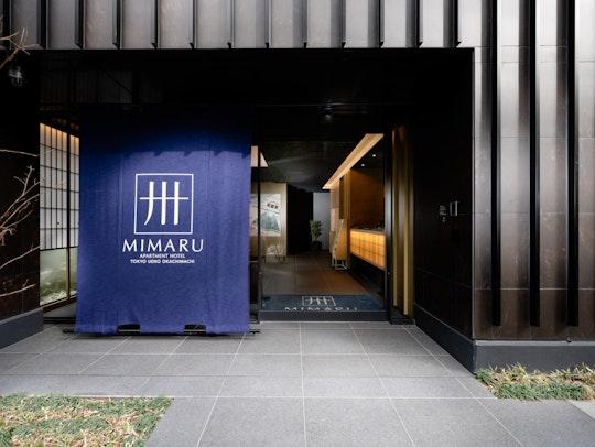 MIMARU東京 上野御徒町