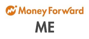 株式会社マネーフォワードの開発サービス「マネーフォワード ME」