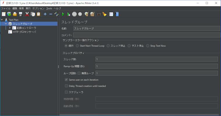 jMeter画面