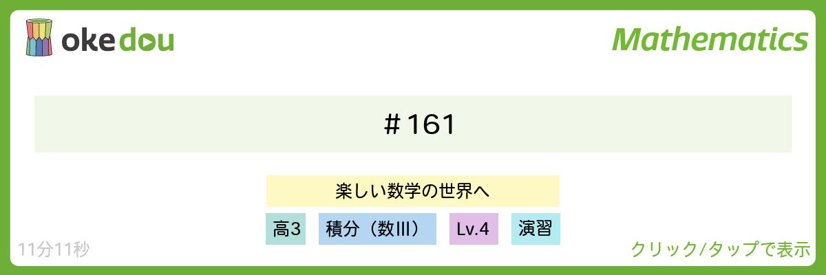 定積分と漸化式(千葉大学 2019年)