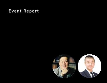 二段階イグジットという選択 IPO検討者向け限定イベントを資料化