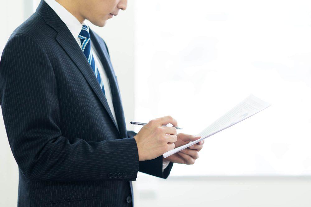 M&Aの費用の相場・目安は?会計処理や仕訳、税務面まで解説