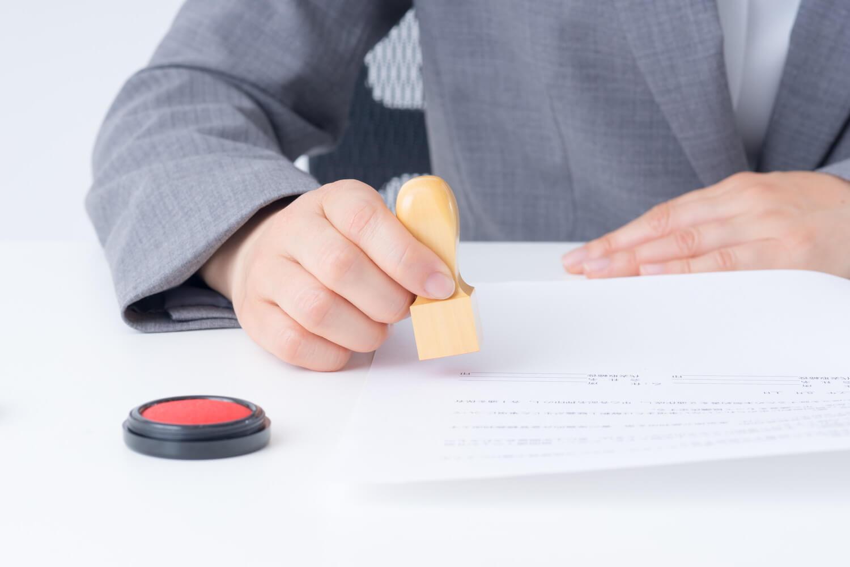 経営者が知っておきたいM&Aによる個人保証と担保の解消