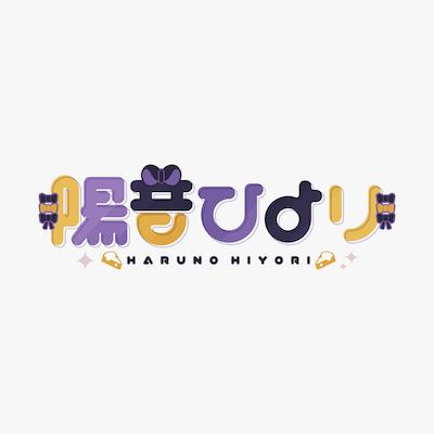 陽音ひより(ロゴデザイン)