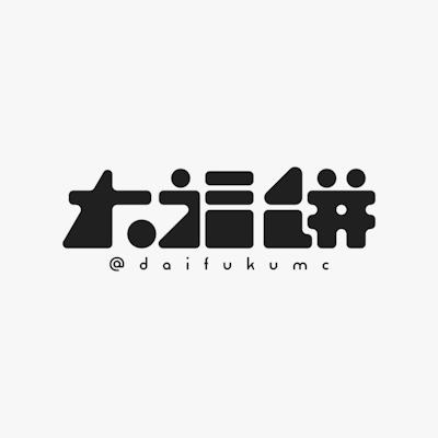 大福餅(ロゴデザイン)