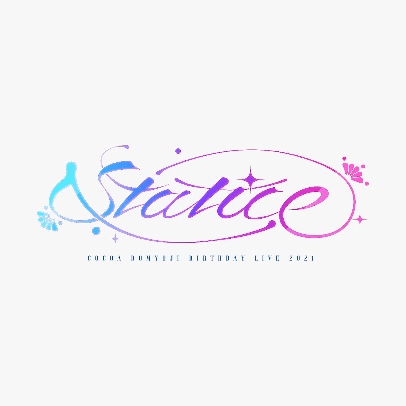 Statice(イベントロゴデザイン)