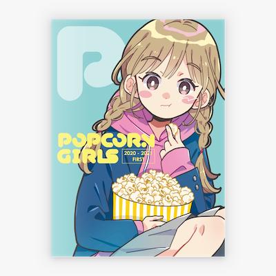 POPCORN GIRLS(ロゴデザイン)