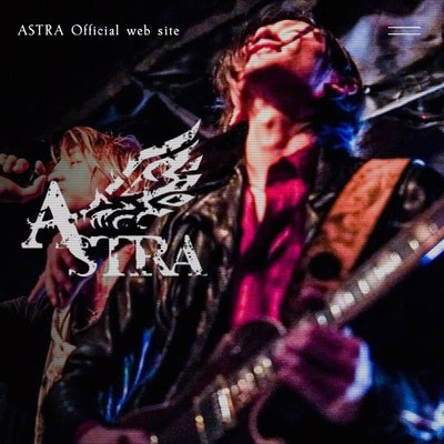 ASTRA Official web siteサイト開発