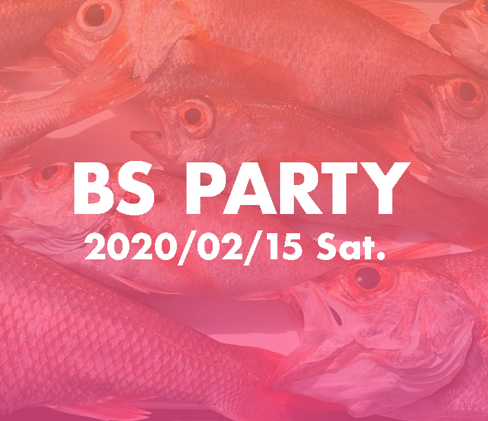 BS Party